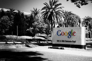 デジタル遺産の取得が死去後はハードルが上がるので事前に設定 – Google アカウント 編 –