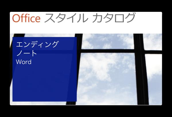EN Microsoft 00001