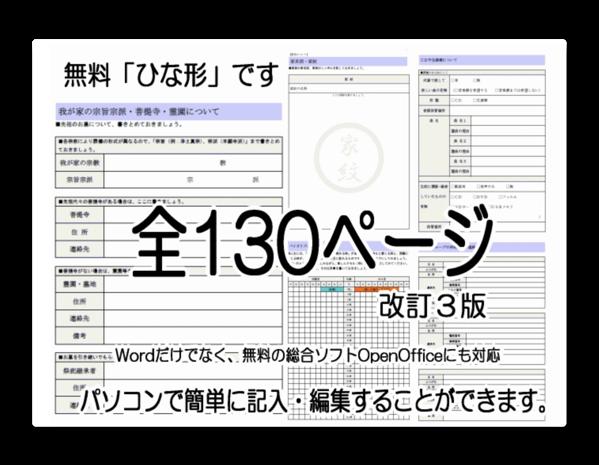 EN Nikkan 00001