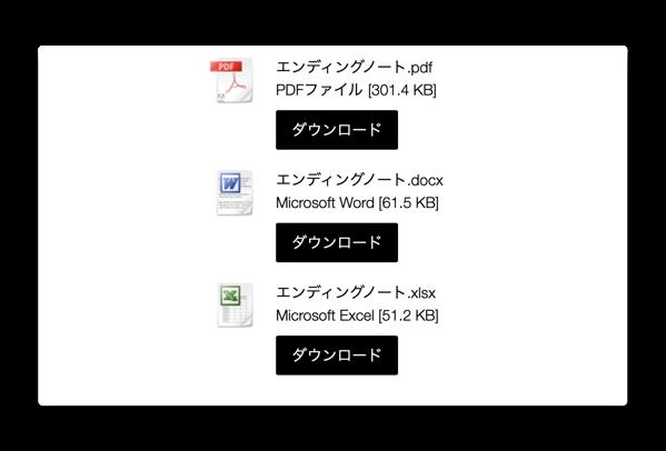 EN TsuiNoRyuugi 00001