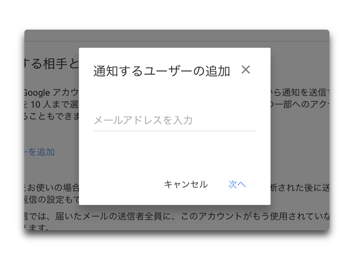 Google account help 00011