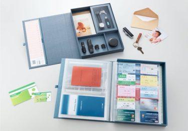 キングジムのシニア向けブランド「arema」、第1弾は「通帳」「印鑑」「年金手帳」を収納する「自分まとめファイル」